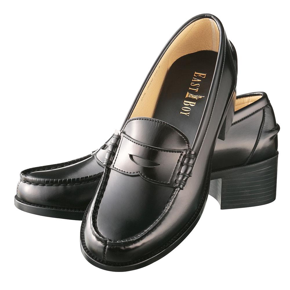 ... 靴 の 老舗 メーカー ハルタ